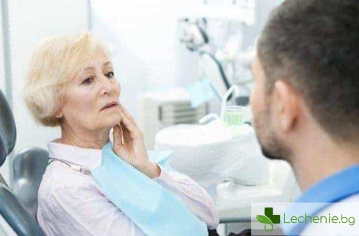 Синдром на парене на езика - причини и симптоми