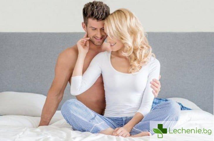 Любовни синини - тъмна следа на страстта или болест