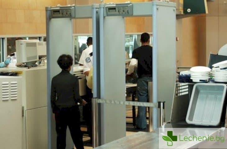 Предизвикват ли рак скенерите на летищата