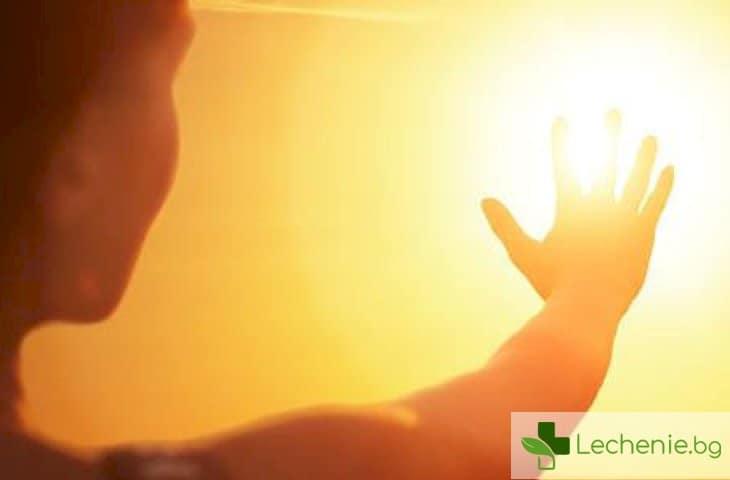 Съкращава ли недостигът на слънчева светлина продължителността на живота