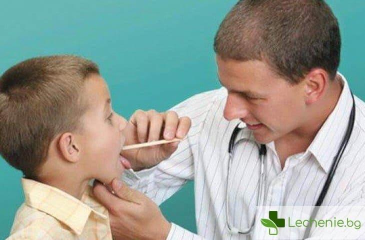Хипертрофия на сливиците - причини, симптоми, диагностика и методи на лечение
