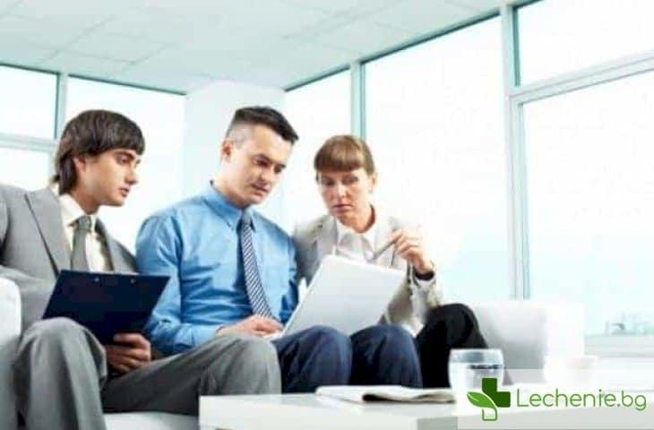 Какви са препоръчителните нива на физическа активност за хората, работещи в офис
