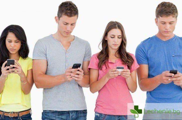 3 страшни факта за смартфон зависимостта