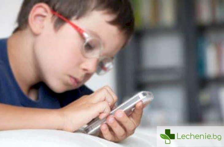 Какви са рисковете от използването на мобилни телефони за децата?