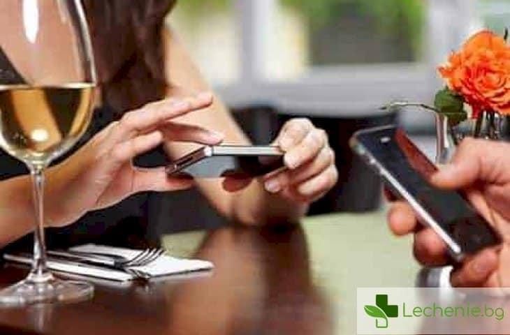 Ето как смартфоните неусетно съсипват здравето ни