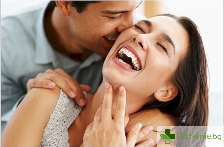 Как смехът ни влияе, без дори да подозираме?