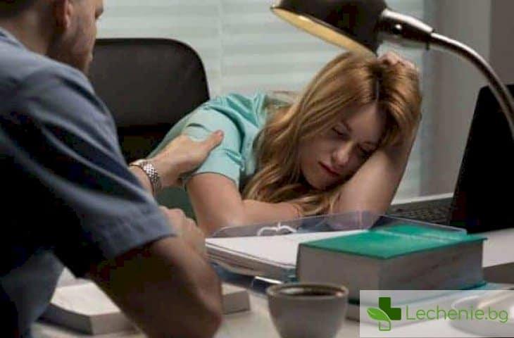 Нощни смени - как да не погубите здравето си на такава работа