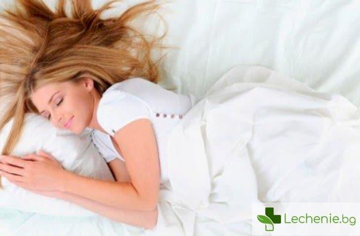 Ето защо спим най-добре в нощта на вторник срещу сряда