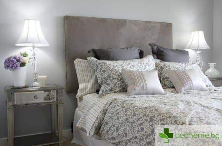 Враговете във вашето легло - колко често да се сменя спалното бельо