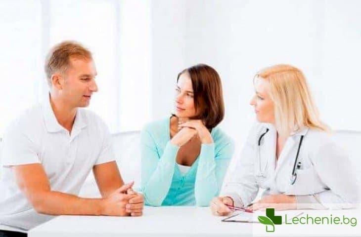 Най-престижните заболявания според лекари и пациенти