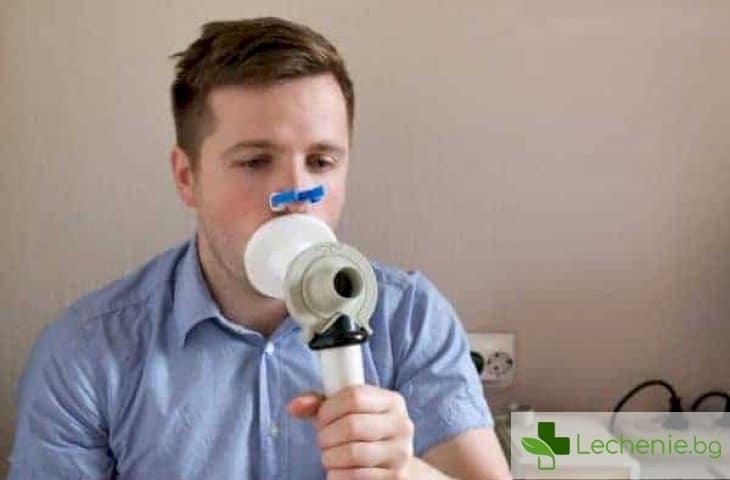 Спирометрия - как се прави диагностика на дишане