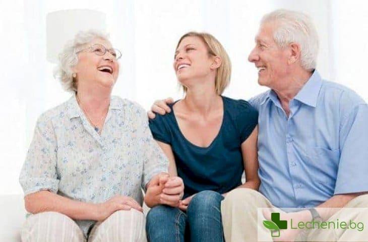 """""""Моите години са моето богатство"""" - топ 5 предимства на старостта"""