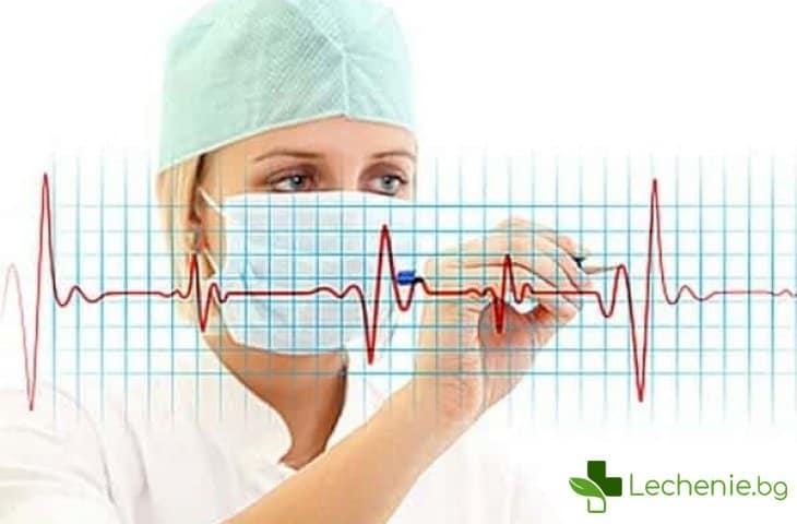 Стеноза на сънната артерия - причини, симптоми и лечение