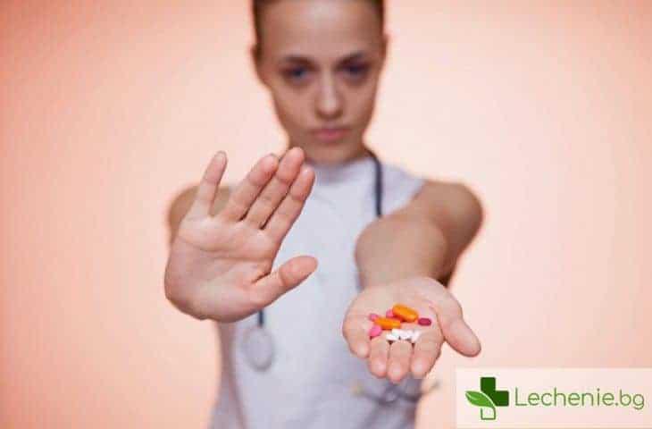 Фармакофобия или страх от лекарства - топ 3 причини