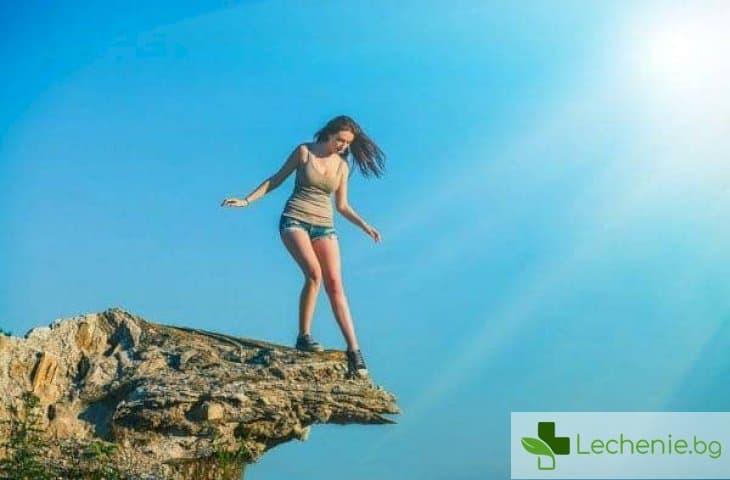 Панически страх от високо - психологическа травма и други причини