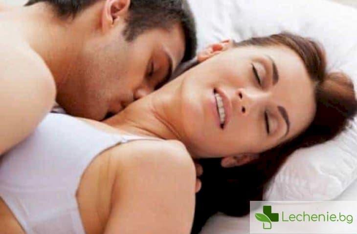 Вечна любов - как да съхраните страстта в интимните отношения дълги години