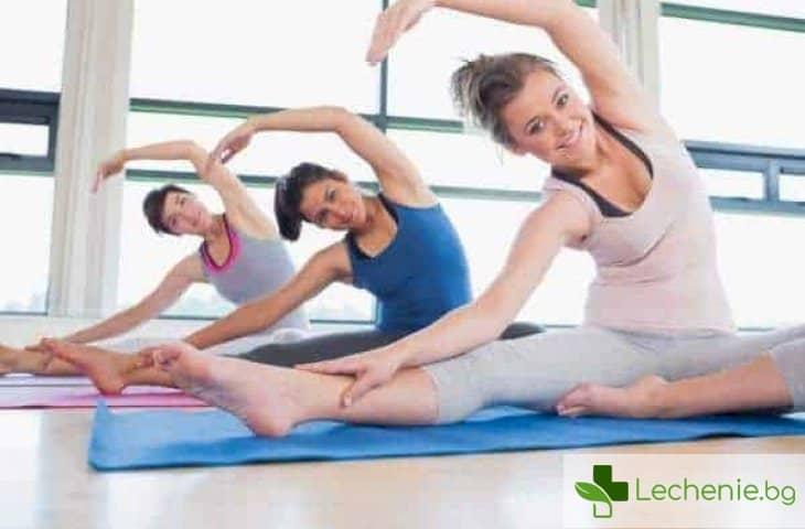 Стречинг за корекция на фигурата - полза от упражненията за разтягане