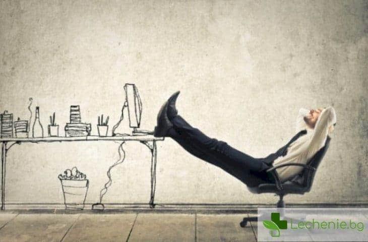 Как да превърнете стреса в страст