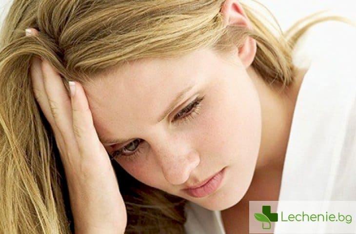 Стресът възпрепятства отслабването