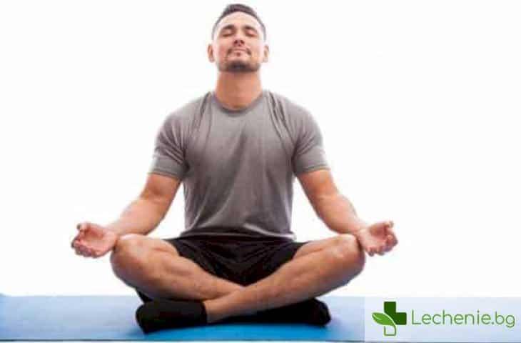 Трансцедентална медитация бързо преборва тежък посттравматичен стрес