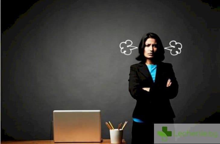 3 съвета как да вземате решения в стресови ситуации