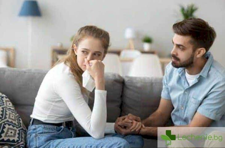 Стрес и безплодие - каква е връзката