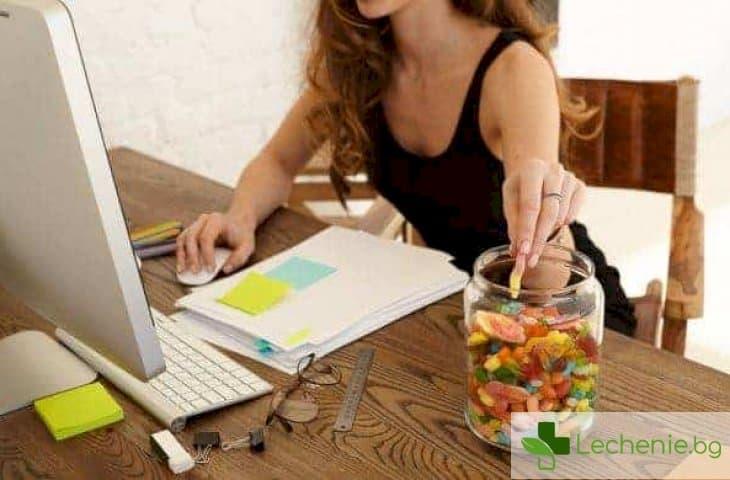 Как стресът влияе на нивата на кръвната захар