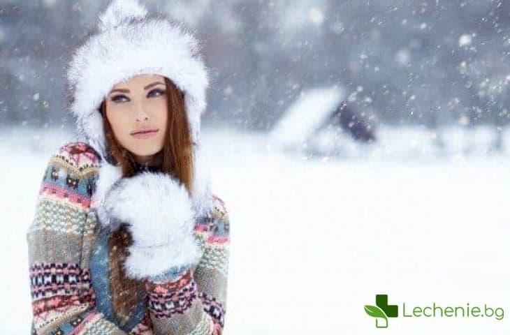 Студовете са полезни за здравето - топ 5 предимства на ниските температури