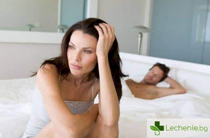Как хладното време се отразява на желанието ви за секс