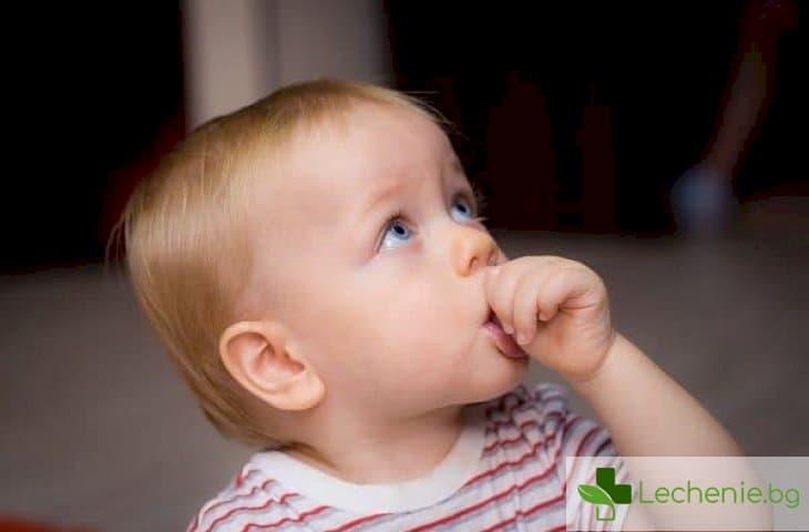 Децата, които си смучат пръстите и си гризат ноктите, са защитени от алергии