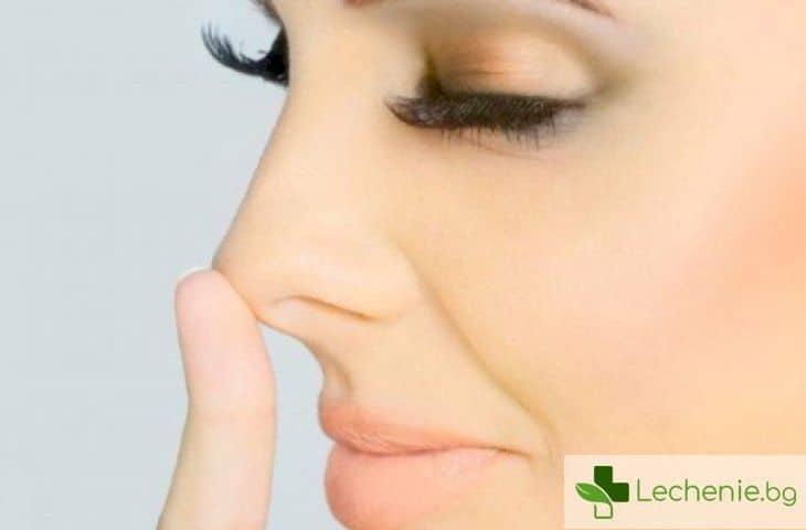 Какви са възможните причини за сухота в носа
