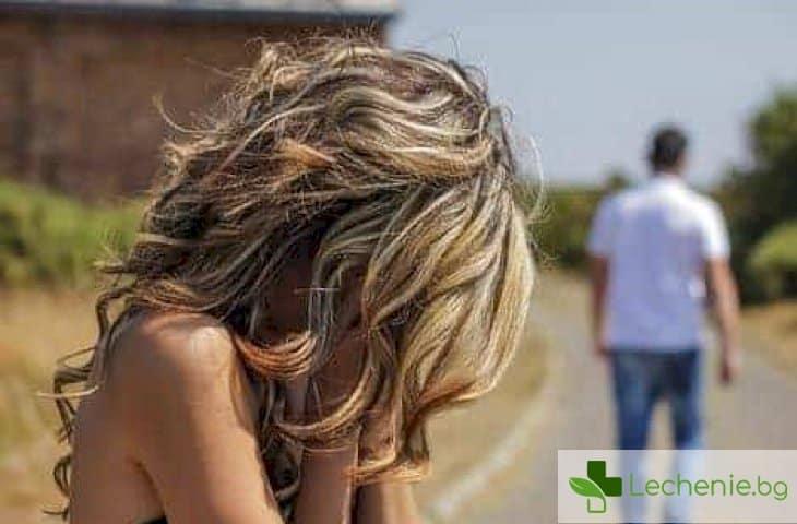 5 ситуации, които задължително водят до съпружеска изневяра