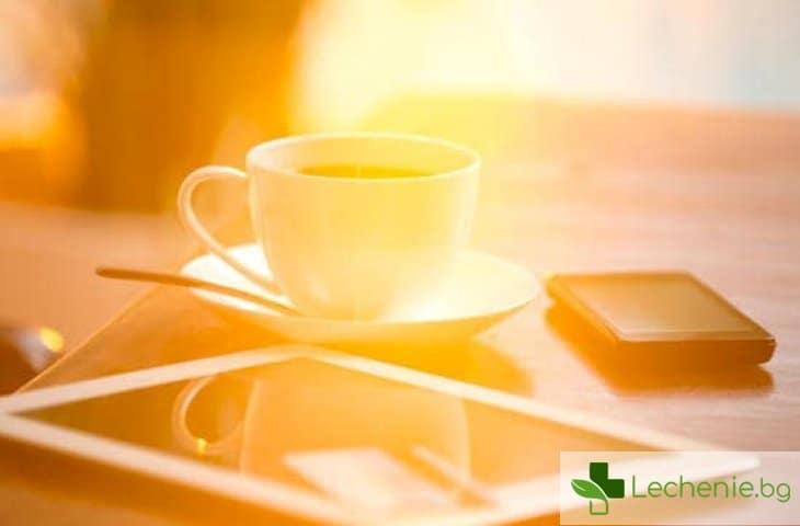 3 неща, които ще направят сутринта ви още по-добре