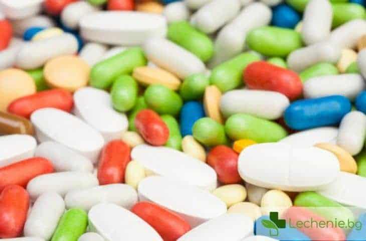 Как цветът и формата на таблетките влияят на лечението