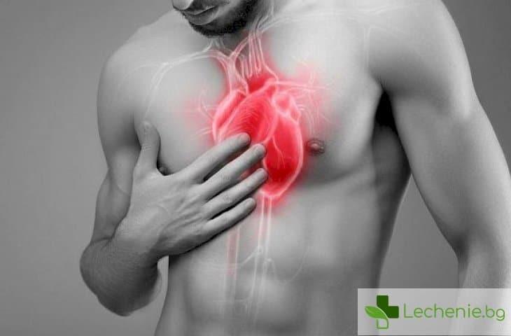 Тампонада на сърцето - признаци, симптоми и лечение