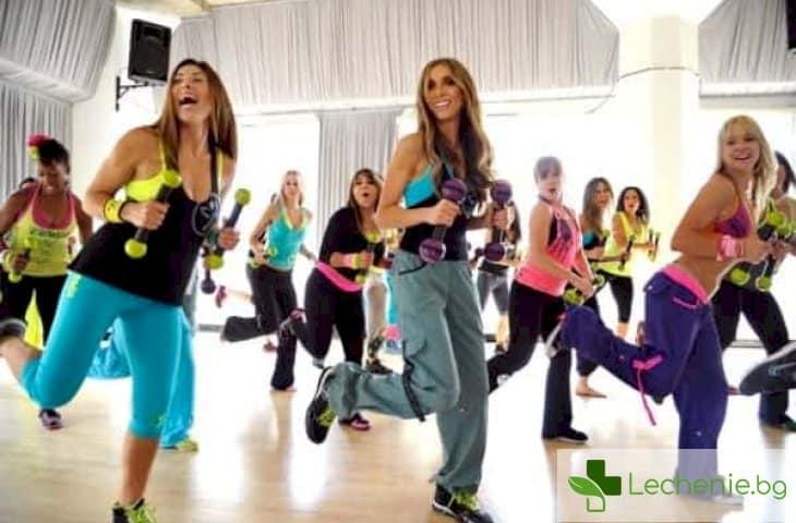 Топ 3 здравословни ползи от танците зумба
