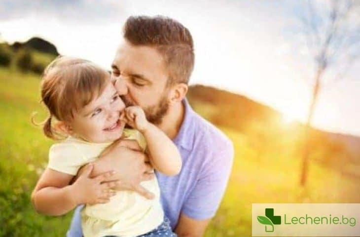 Млад татко - как детето променя мъжа