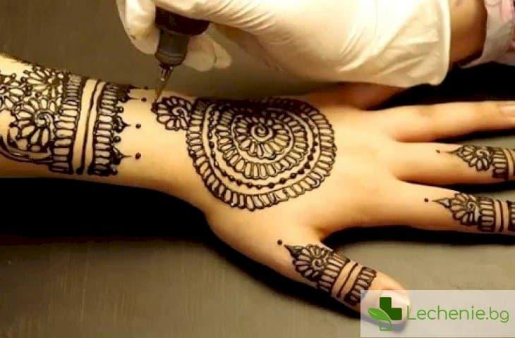 Какви рискове за здравето крият временните татуировки
