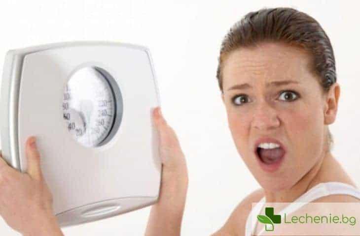 Как да се избавите от излишните течности във вашия организъм