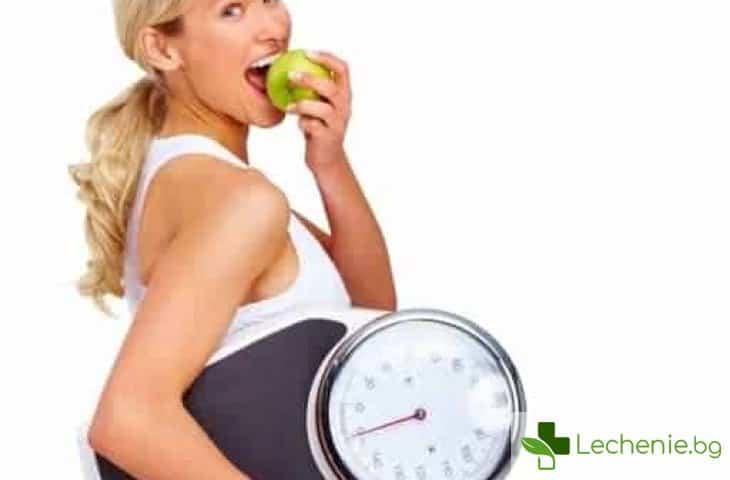 Ежедневно теглене при спазване на диета за отслабване - полезно или вредно