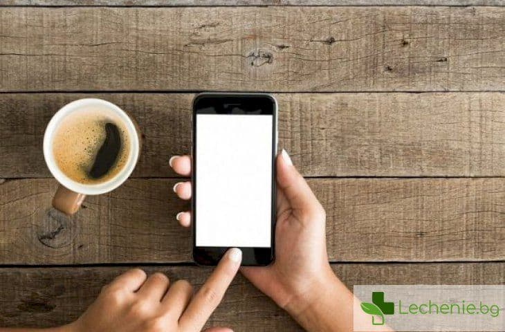 Как да облекчим болките в ръцете от използване на смартфон