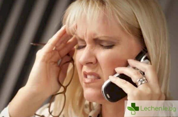 """СЗО официално признава: """"Мобилните телефони вредят на човешкия мозък"""""""