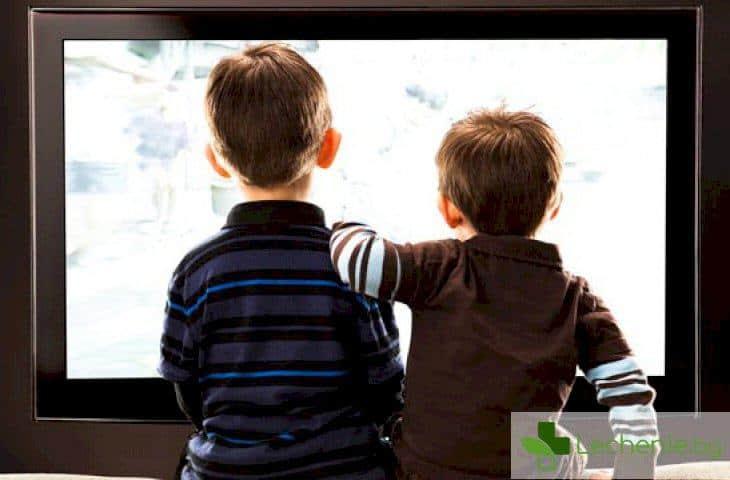 Защо телевизорът и компютърът са опасни за децата