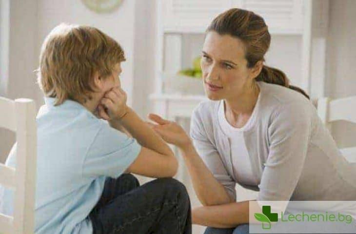 Ако порасналото дете-тийнейджър лъже и краде - как да реагират родителите