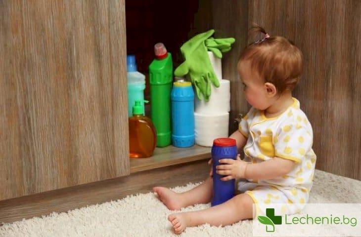 Химическа травма и отравяне при деца - симптоми и защо са опасни