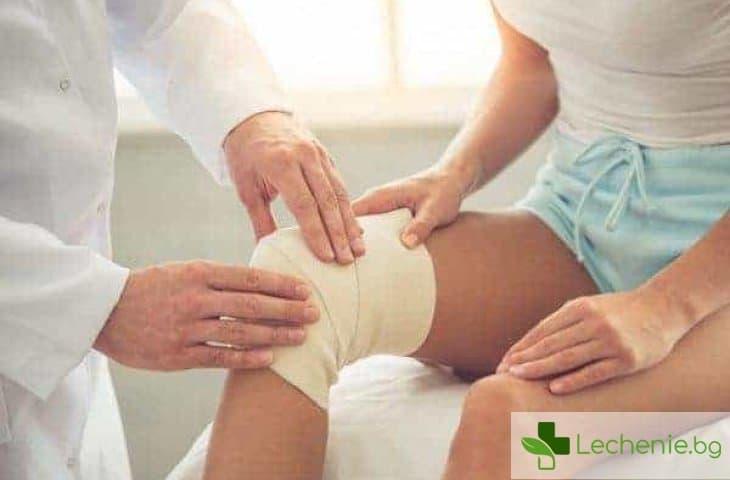 Травми с изкълчване на стави - основни проявления и възстановяване