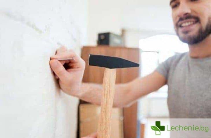 Стените не пазят - травми, получени у дома