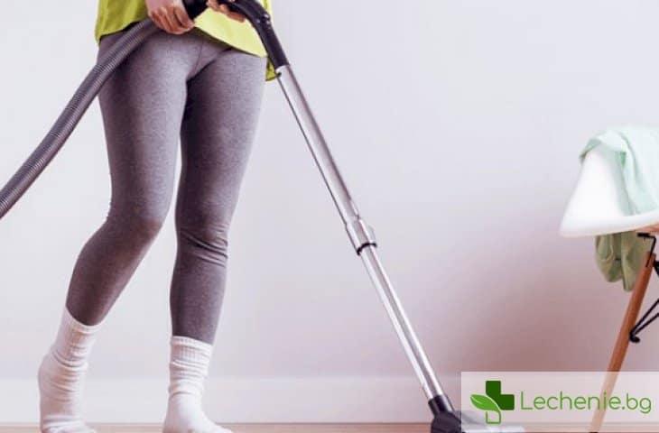 Стегнато тяло без фитнес - 5 домакински задължения, които заменят тренировката