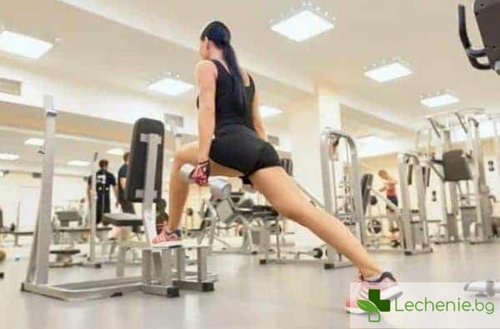 Топ 5 неща, които НЕ трябва да правим след фитнес