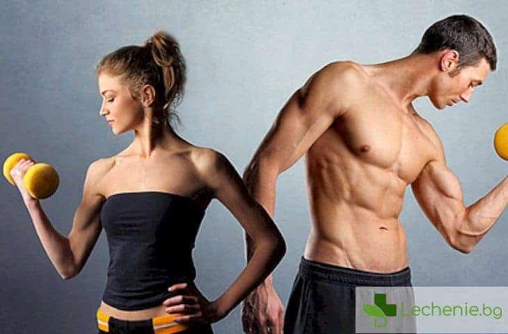 Как силовите тренировки се отразяват на здравето